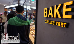 《BAKE起司塔》BAKE CHEESE TART