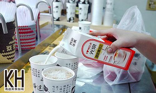 《樺達奶茶》堅持使用香純的光泉鮮奶