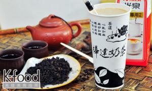 《樺達奶茶》特殊茶葉