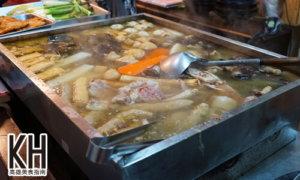 《將太壽司》大骨熬煮的關東煮