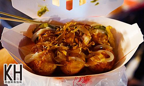 《日船章魚小丸子》原味與芥末各半