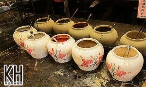 北平《楊寶寶》蒸餃沾醬料理台