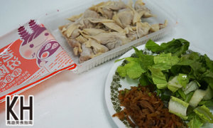 《汾陽餛飩》冷凍生鮮餛飩附贈榨菜湯底、白菜