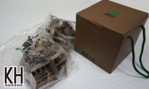 《龐家肉粽》精美端午節禮盒與冷凍包裝