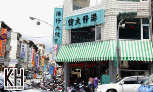 《港仔大佬》標準香港式的扛棒