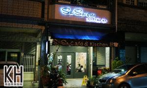 《SaSa莎莎手作咖啡輕食廚房》店面