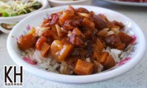 《湖東牛肉館》免費吃到飽的好吃肉燥飯