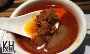《赤鬼炙燒牛排》大塊牛筋的羅宋湯