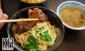 《金湯園麵食館》牛肉拌麵大塊的牛筋