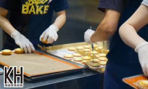 《BAKE起司塔》抹上蛋液