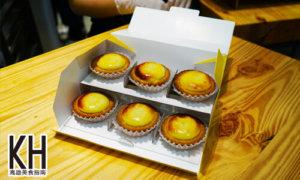 《BAKE起司塔》一盒六入