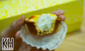 《BAKE起司塔》三種起司內餡