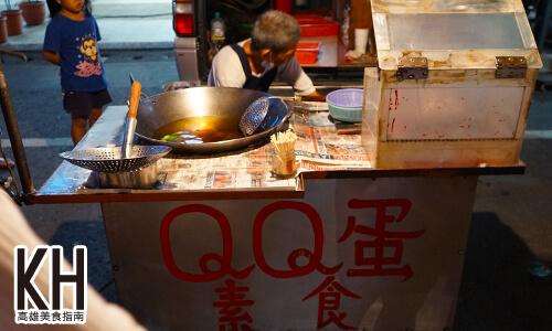 《一元QQ蛋》炸油意外的相當乾淨