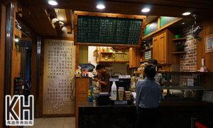 《老江紅茶牛奶》二代店裝潢還不錯