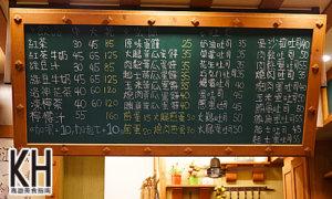 《老江紅茶牛奶》菜單
