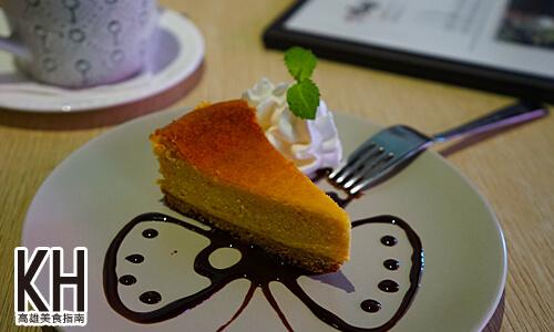 《暖暖輕食坊》南瓜起士蛋糕