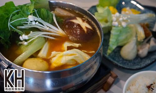 《爾本小飯館》日式咖哩鍋好多菜