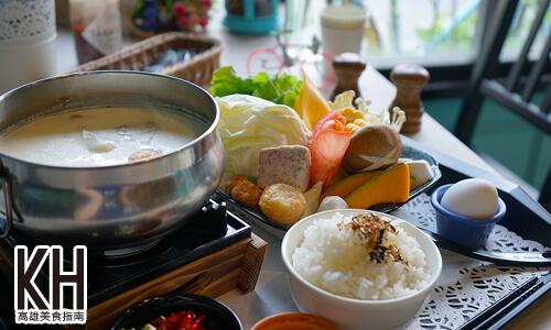《爾本小飯館》法式牛奶鍋