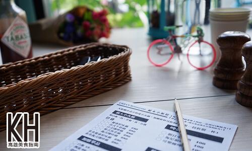《爾本小飯館》菜單