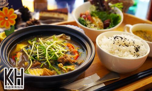 《拉斐爾廚坊》黑胡椒牛肉燉鍋