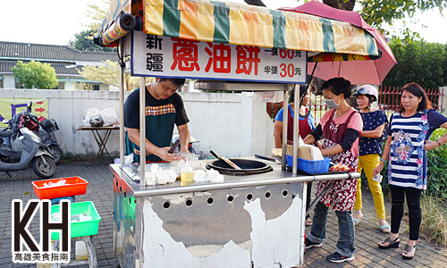 《新疆蔥油餅》小餐車