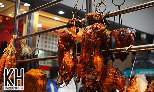 《香港發財燒臘》肥滋滋的烤鴨
