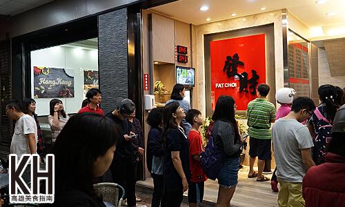 《香港發財燒臘》五點開始就要排隊