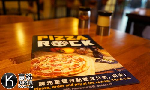 《搖滾披薩Pizza Rock》菜單