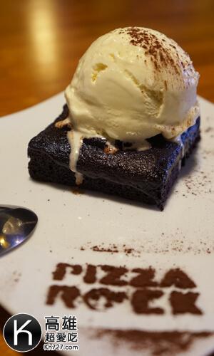 《搖滾披薩Pizza Rock》布朗尼香草冰淇淋