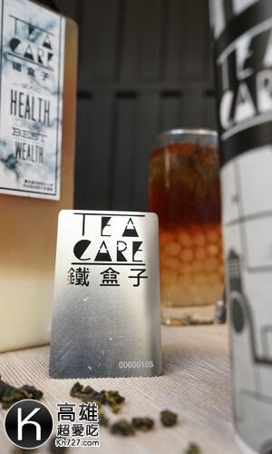 《鐵盒子》TeaCare特製高級會員卡